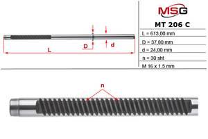 Шток рулевой рейки с ГУР MITSUBISHI Lancer 2000-2009 MSG MT206C