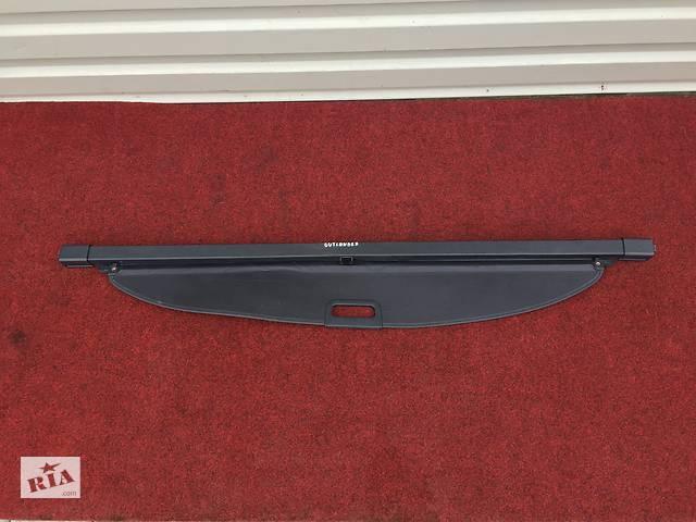 Шторка багажника Mitsubishi Outlander Митсубиси Аутлендер- объявление о продаже  в Снятині