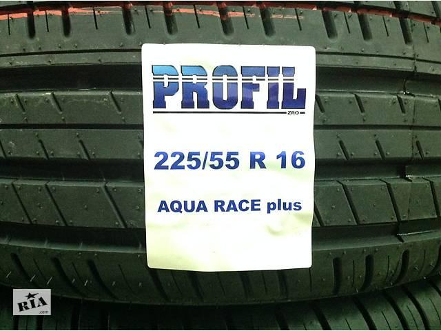 Шины летние легковые Profil  AQUA RACE PLUS 225/55 R16 95V- объявление о продаже  в Киеве