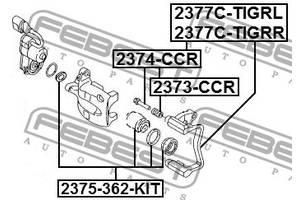 Скоба заднего суппорта VW CC (358) / VW PASSAT (3C2) / VW PASSAT (362) 2004-2018 г.