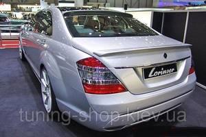 Багажники Mercedes S-Class