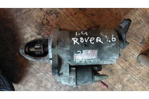 б/у Стартеры/бендиксы/щетки Rover 114
