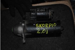 б/у Стартеры/бендиксы/щетки Ford Scorpio