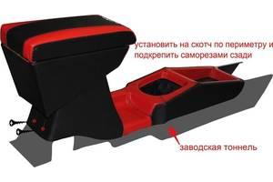 Нові Інші запчастини ВАЗ 2109
