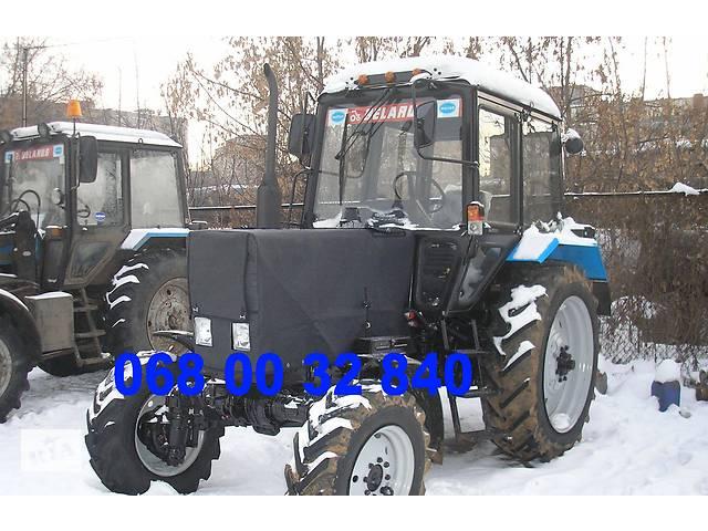 купить бу Утеплювач капота (чохол) до трактора МТЗ-80,80.1,82,82.1 в Запоріжжі