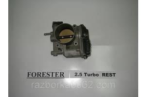 Дросельные заслонки/датчики Subaru Forester