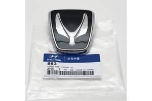 Новые Багажники Hyundai Equus