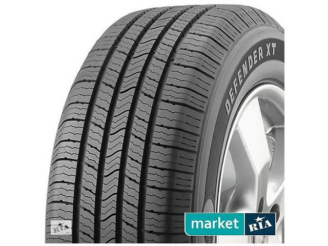 Зимние шины Michelin Defender XT (195/70 R14)- объявление о продаже  в Вінниці