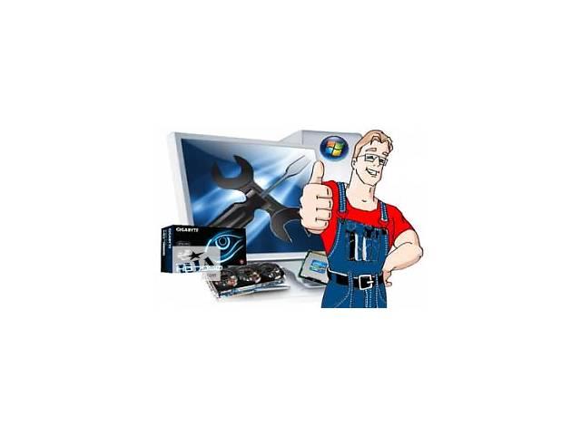 купить бу Заправка картриджей, ремонт ноутбуков, принтеров в Донецьку