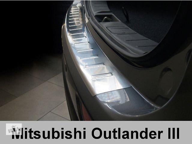 купить бу Защитная алюминиевая накладка на задний бампер с загибом Mitsubishi Outlander (2012-2015) Мицубиси Аутлендер в Луцке