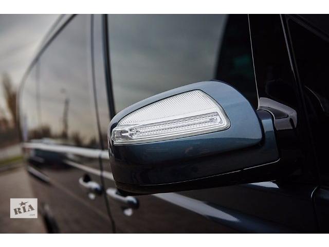 продам  Зеркала рестайлинговые с повторителями Mercedes Viano w639 электро с подогревом! бу в Ровно