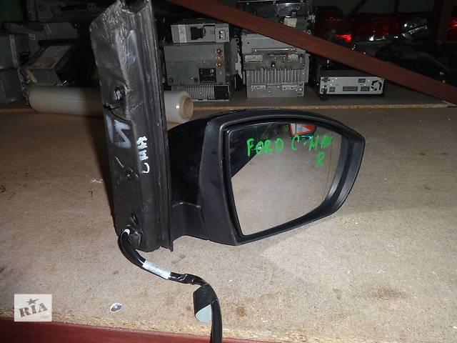 бу зеркало для Ford C-Max 2010-14 7pin в Львове