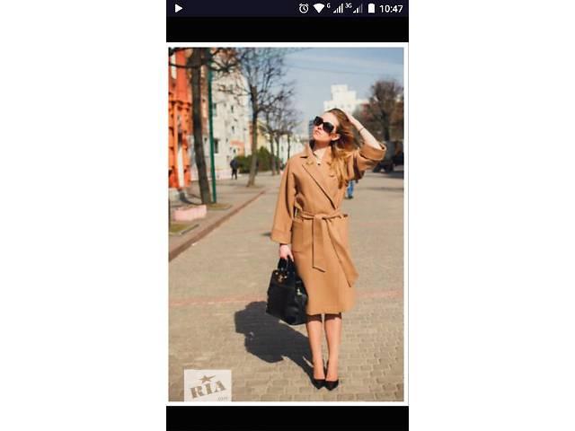 Женская одежда- объявление о продаже  в Виннице