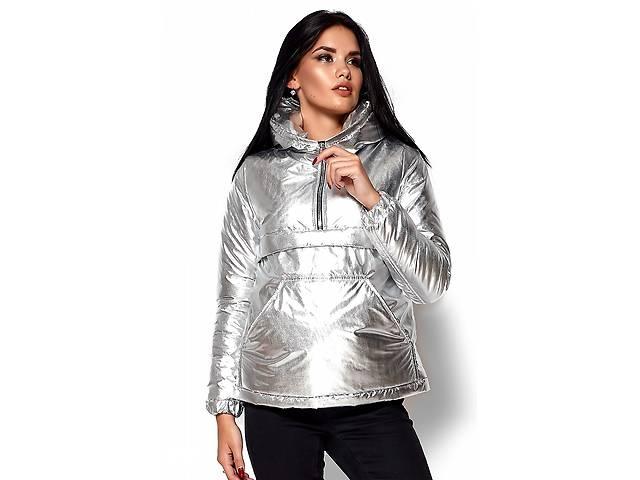 Куртка-анорак KARREE Мишель S Серебристый (KAR-KV00004)- объявление о продаже  в Киеве