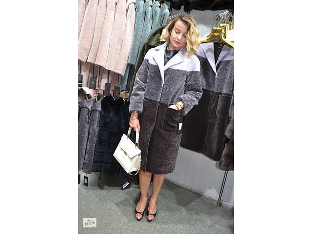 купить бу Пальто зима 1a0136fe70eff