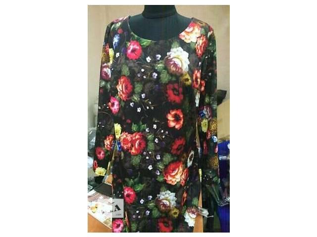 женское платье- объявление о продаже  в Черновцах