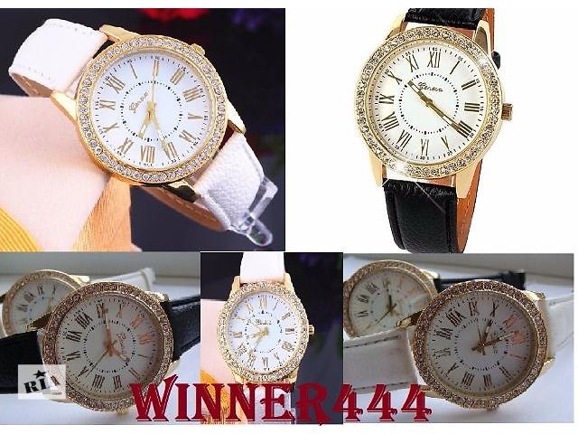 Женские часы GENEVA RELOGIO Classic- объявление о продаже  в Нежине