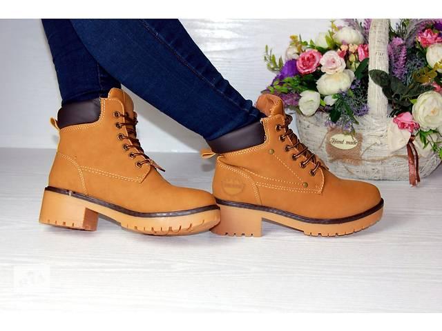 Женские стильные зимние ботинки- объявление о продаже  в Киеве
