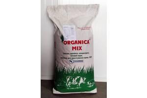 Корм для карпа Organica Mix 3.0 mm 16 грн.