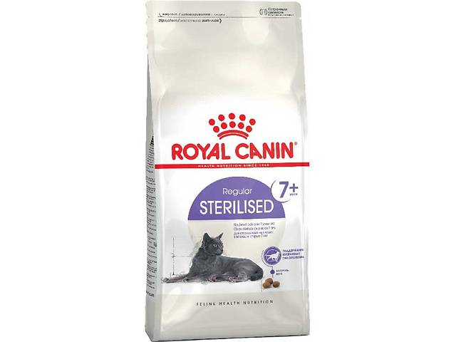 купить бу Корм для кошек Royal Canin Sterilised 7+,1,5 кг Роял Канин Стерилайзд в Киеве