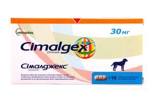 Таблетки Сималджекс® (Cimalgex®) 30 мг при заболеваниях опорно-двигательного аппарата у собак 16 таблеток