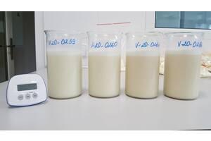 Замінник цільного молока без Сої - Уoung calf Литва с 7 дня