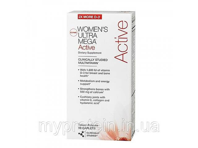 продам Жіночі вітаміни і мінерали Womens Ultra Mega Active (28 cap) Art. mypr-224080758 бу в Харкові