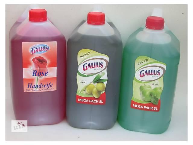 бу Жидкое мыло Gallus 5 л в Ужгороде