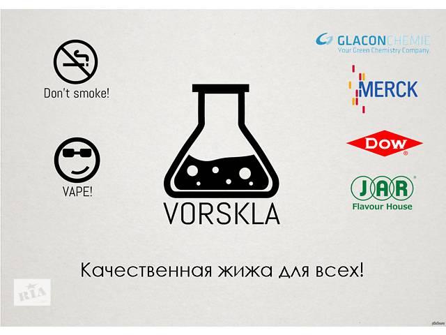 бу Жидкость для электронных сигарет PG VG базы для самозамеса в Полтаве