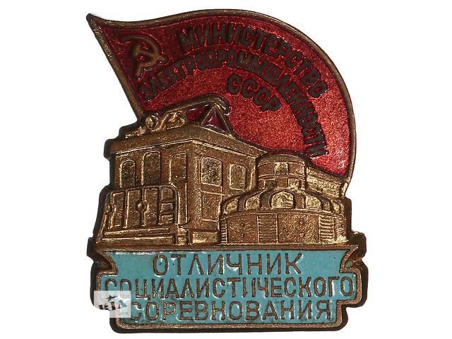 купить бу Значки, жетоны, нагрудные знаки. в Киеве