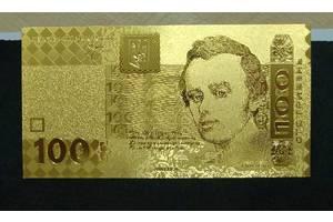 Золота банкнота 100гривен