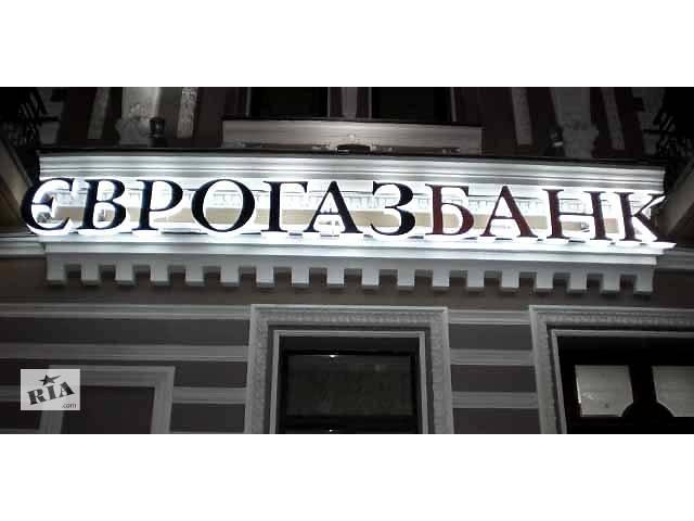 Зовнішня та світова реклама- объявление о продаже  в Киеве