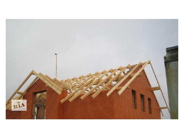 продам Возведение крыши,качество гарантирую,умеренные цены.  бу в Львове