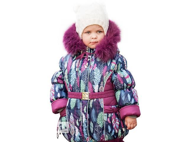 продам Распродажа! Зимняя курточка и полукомбинезон на рост 86-110см бу в Харькове