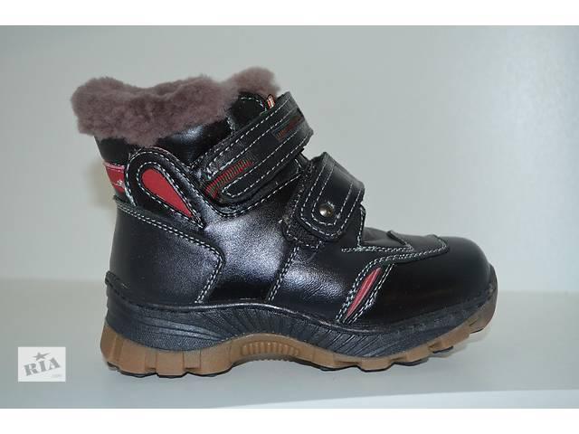 продам Зимние ботинки для мальчиков бу в Сумах