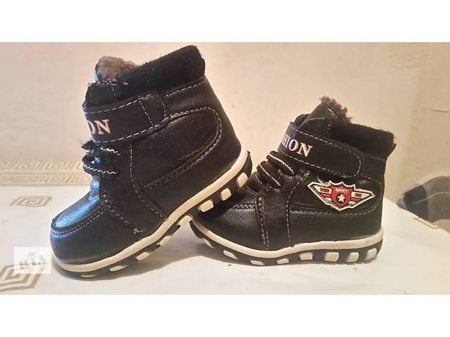 продам Зимние ботиночки для мальчика бу в Николаеве