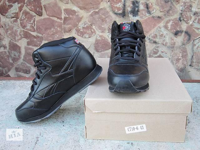 продам Зимові високі чорні кросівки Рібок топ якості! Шкіряні, з хутром! бу в Ивано-Франковске