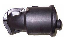 Абсорбер (Система випуску газів)
