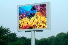 Рекламні екрани
