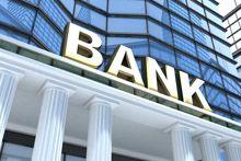 Банковское оборудование (общее)