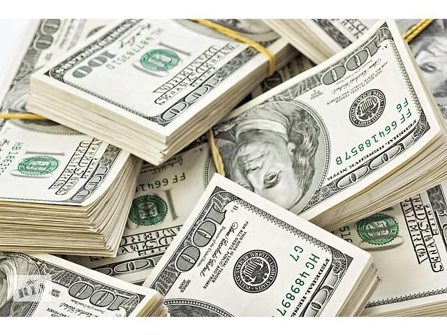 купить бу быстрое и достоверное предложение кредита  в Украине