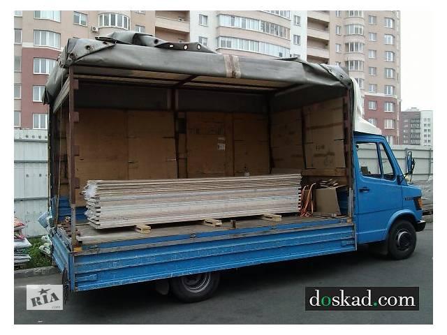 Грузоперевозки 2.7тн, 20 куб.м. по г. Минску и РБ.- объявление о продаже   в Украине