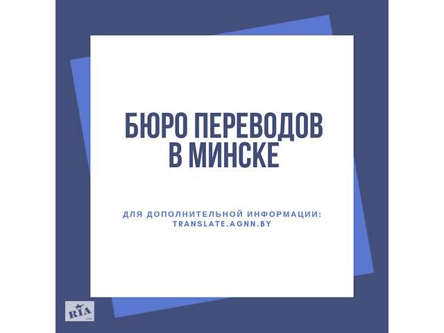 Немецкий язык. Перевод документов- объявление о продаже   в Украине