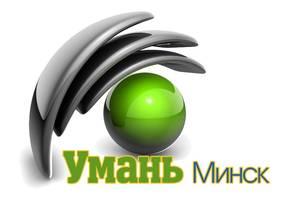 Туба б/у, стальная, в Минске
