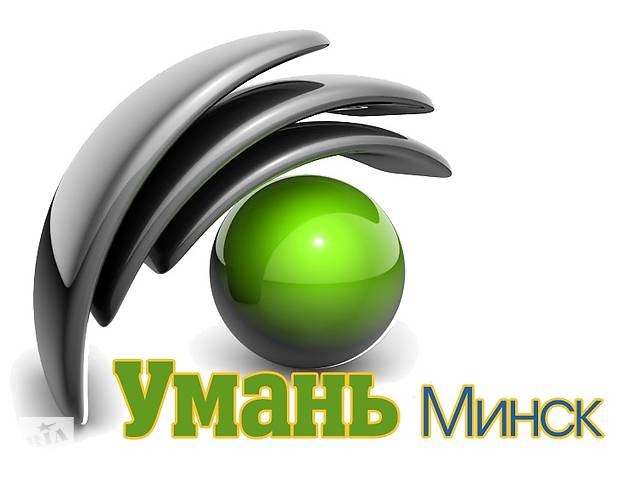 Туба б/у, стальная, в Минске- объявление о продаже