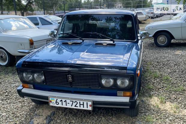 Автоломбард на каховке аренда машины без залога челябинск