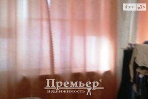 Куплю житло на Шишкіній Одеса