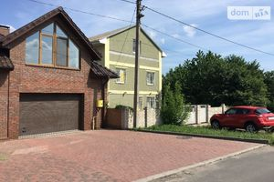 Куплю недвижимость на Железнодорожной Днепропетровск