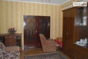5f63cc7bedf13 DOM.RIA - Купить двухкомнатную квартиру в Мариуполе без посредников ...