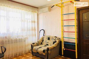 Нерухомість на Миколаївській Одеса без посередників